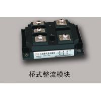 大功率充电器用整流桥式AC-DC模块