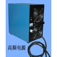 高频电镀电解电源冶炼整流器