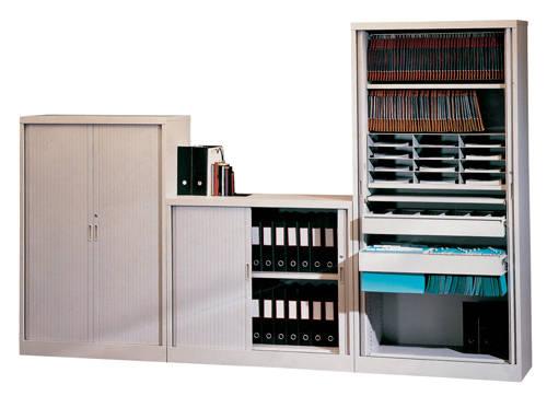 档案柜相册产品,档案柜图片庭院产品植物小景观设计图片