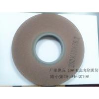 厂家直供200*10/12*76.2 LOW-E玻璃除膜轮