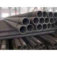 供应小口径焊管 大口径焊管 厚壁焊管