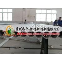 06cr25ni20耐热钢|06cr25ni20钢管|钢板|