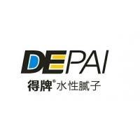中山汉研化工有限公司