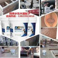 得牌BT8003多功能水性修补腻子,修补墙面,修补木材和家具