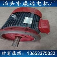 Y160M-4三相异步电动机11KW大功率电机
