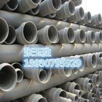 【河北PVC管材】PVC管材、管材-硕通牌、pvc管材