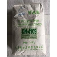 可再分散乳胶粉 DN-4109