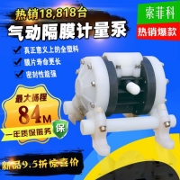 连云港气动隔膜泵,硫酸用气动隔膜泵