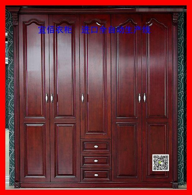 广东衣柜厂衣柜代加工:宜佰衣柜,进口全自动生产线,品质稳定