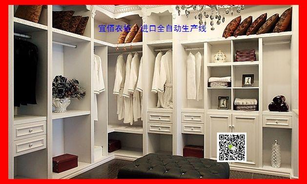 衣柜加盟选宜佰衣柜,进口全自动生产线,品质稳定