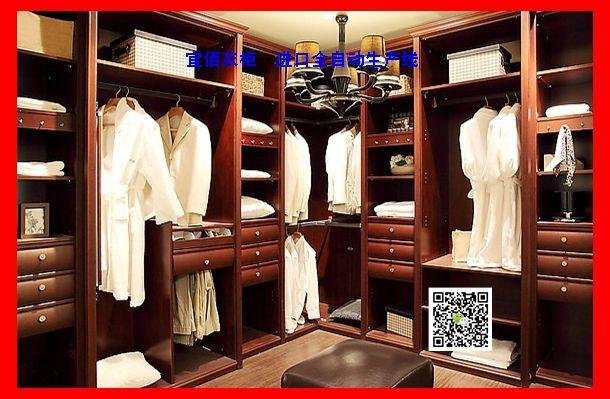 定制卧室衣柜壁柜 欧式包覆吸塑整体板式衣柜壁柜,宜佰
