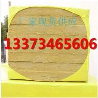 供应岩棉板-岩棉保温板 保温板价格