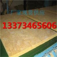 供应外墙专用玄武岩棉板 憎水岩棉板 外墙保温专用高端产品
