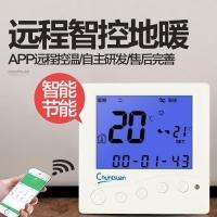 地暖温控器品牌 智能地暖温控器首选春泉云电暖温控器