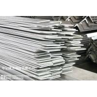 供应日本不锈钢SUS321板.棒.管.六角棒