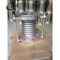 国优厂家波纹管补偿器,轴向型外压式波纹补偿器JZW型