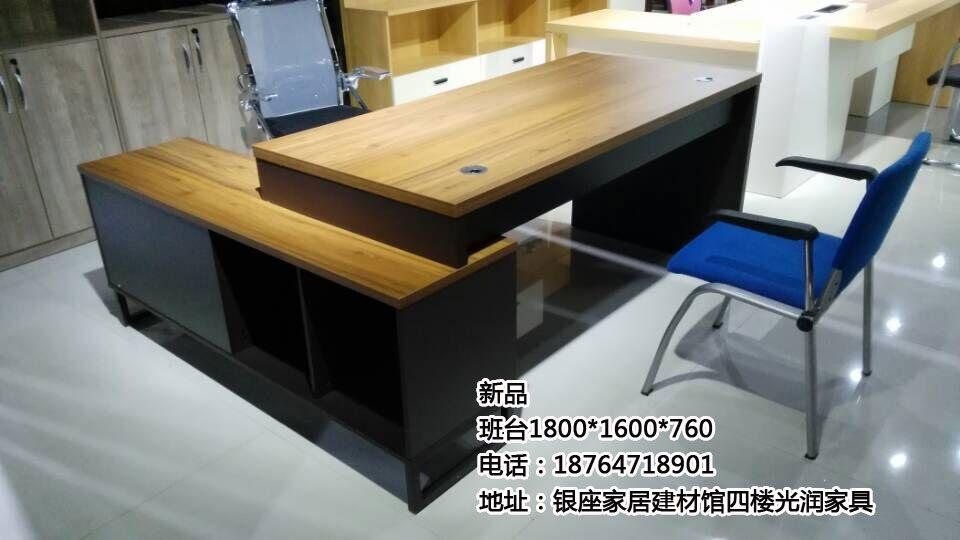 潍坊办公家具供应各种老板桌 板式办公桌