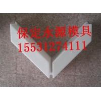 堤坝护坡模具规格/尺寸     销售   批发