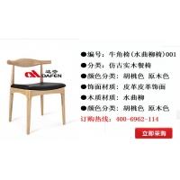 达芬简约实木沙发椅,简约实木餐桌椅,简约实木桌椅