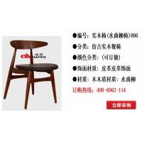 达芬餐厅实木餐椅,餐厅实木椅子,餐厅实木靠背椅