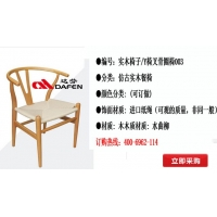 达芬餐厅实木沙发椅,实木餐桌椅,实木桌椅