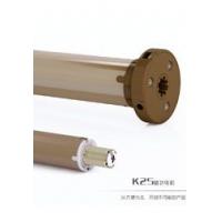 乐屋K25管状电机/内置电子限位管状电机