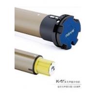乐屋K45无声管状电机/内置电子限位管状电机