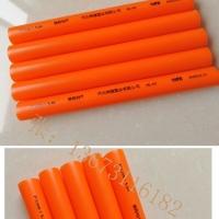 佛斯特橘红色20*2.0地暖管