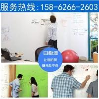 涂鸦墙 办公书写墙 教学白板墙 白板漆 投影漆