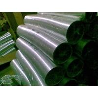 供应耐高温不锈钢伸缩管通风管排风管