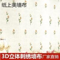 纸上美墙布 简约现代刺绣墙布客厅电视背景墙