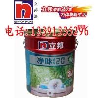 立邦竹炭净味120三合一3合1内墙乳胶漆 墙面漆