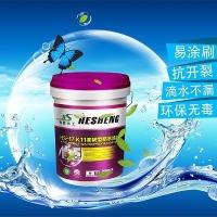 建筑防水  K11柔韧型 合胜防水涂料  防水材料