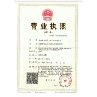 济南奥冠体育设施工程有限公司