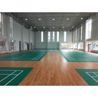 PVC运动地板健身房PVC塑胶地板