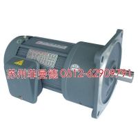 供应G系列立式齿轮减速电机