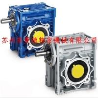 供应NRV蜗轮蜗杆减速机