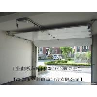 供应南山月亮湾赤湾仓库工业铝合金仓库翻板门