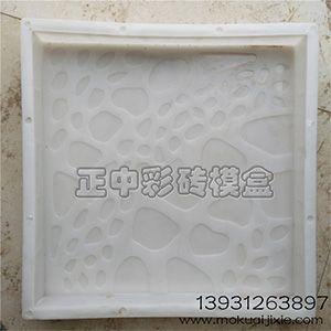 彩砖模盒 彩砖模具 正中加工定制优质
