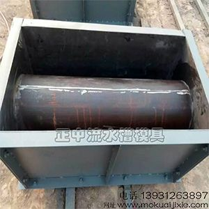 流水槽模具 多型槽塑料模具 水沟模具高铁高速专用