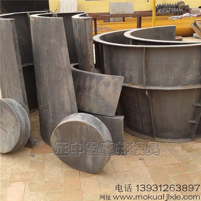现浇检查井钢模具水井钢模具
