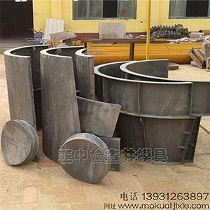 预制检查井钢模具检查井模具|水泥检查井模具