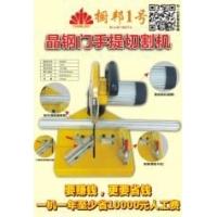 低价出售精准晶钢门实用铝材切割机