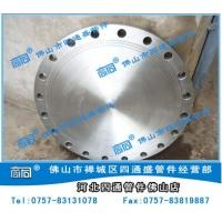 碳钢老标盲板法兰JB/T86.1-94