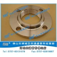 优质国标螺纹法兰HG/T20592-2009