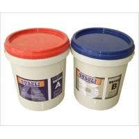环氧树脂AB干挂胶、AB建筑结构胶、幕墙干挂胶、AB高强结构