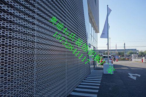汽车4s店门头装饰孔板  一汽奥迪外墙菱形孔凹凸铝板