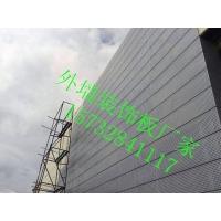广汽传祺装饰冲孔板//广汽传祺外墙装饰网