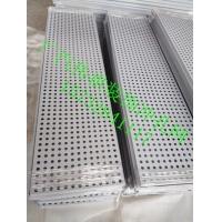 广汽传祺镀锌钢板装饰板-0.8银灰色广汽传祺外墙板