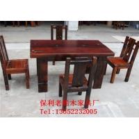 老船木桌餐桌餐台 写字桌子 沉船木家具餐桌茶桌原木桌椅
